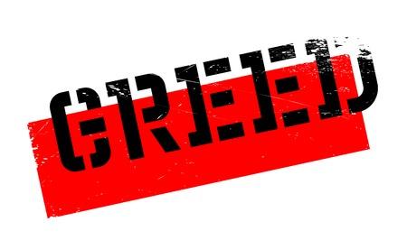 Greed rubber stamp Illustration