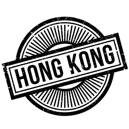 Hong Kong rubber stamp. Grunge design with dust scratches. Effects can be easily removed for a clean, crisp look. Color is easily changed.