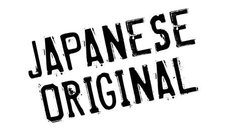 embryonic: Japanese Original rubber stamp Illustration