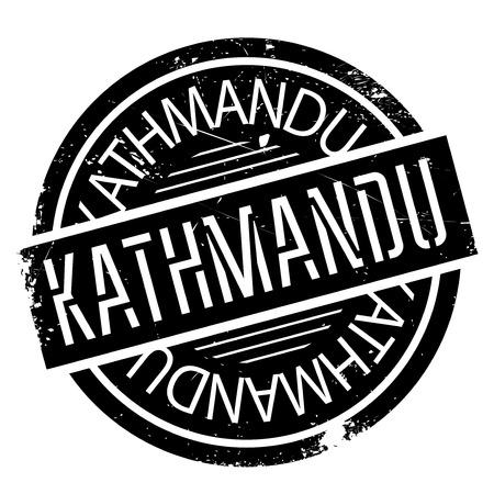 unesco: Kathmandu rubber stamp Illustration