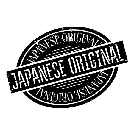 autochthonous: Japanese Original rubber stamp Illustration