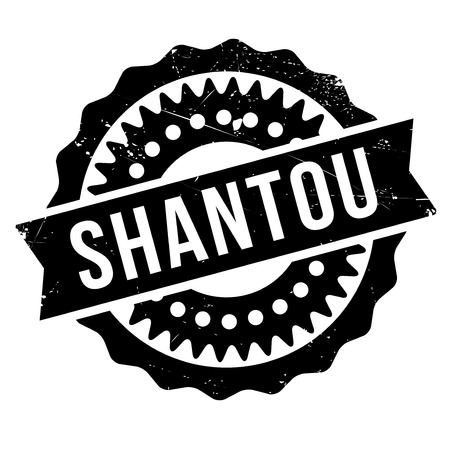 Shantou stamp. Grunge design with dust scratches. Effects can be easily removed for a clean, crisp look. Color is easily changed. Illustration