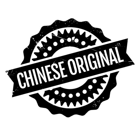 Chinese Original rubber stamp. Grunge design with dust scratches. Effects can be easily removed for a clean, crisp look. Color is easily changed. 向量圖像