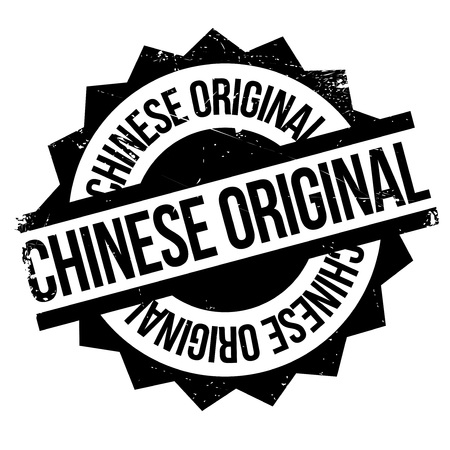 Chinese Original rubber stamp. Grunge design with dust scratches. Effects can be easily removed for a clean, crisp look. Color is easily changed. Illustration