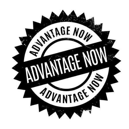 Advantage Now rubber stamp. Grunge design with dust scratches. Effects can be easily removed for a clean, crisp look. Color is easily changed. Illustration