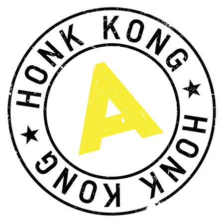 macau: Honk Kong rubber stamp. Grunge design with dust scratches. Effects can be easily removed for a clean, crisp look. Color is easily changed.