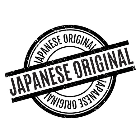 commencing: Japanese Original rubber stamp. Grunge design with dust scratches. Effects can be easily removed for a clean, crisp look. Color is easily changed. Illustration