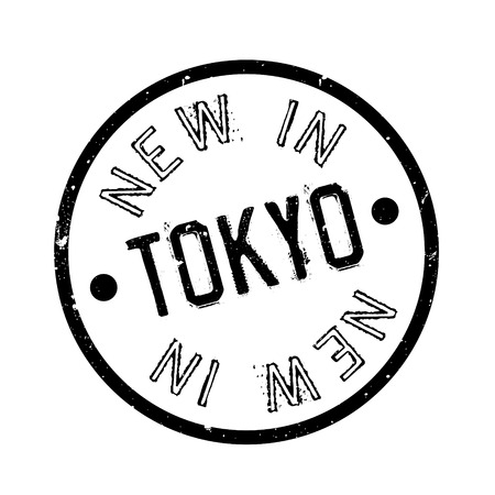 mx: New In Tokyo rubber stamp. Grunge design with dust scratches. Effects can be easily removed for a clean, crisp look. Color is easily changed.