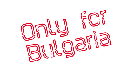 solely: Only For Bulgaria rubber stamp. Grunge design with dust scratches. ed. Illustration