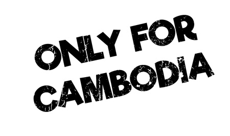 solely: Only For Cambodia rubber stamp. Grunge design with dust scratches.
