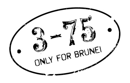 purely: Only For Brunei rubber stamp. Grunge design with dust scratches. Effects can be easily removed for a clean, crisp look. Color is easily changed.