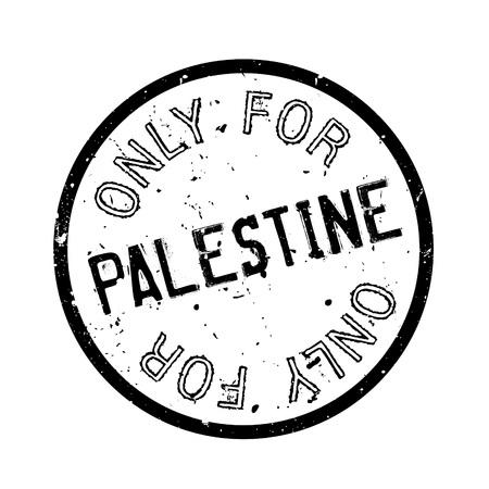 solely: Only For Palestine rubber stamp Illustration