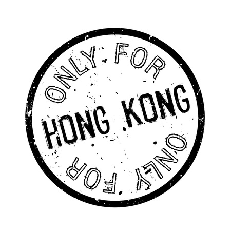 solely: Only For Hong Kong rubber stamp