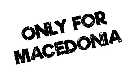 solely: Only For Macedonia rubber stamp Illustration