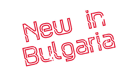 New In Bulgaria rubber stamp