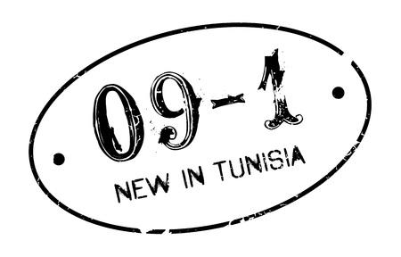 New In Tunisia rubber stamp