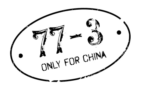 Only For China rubber stamp