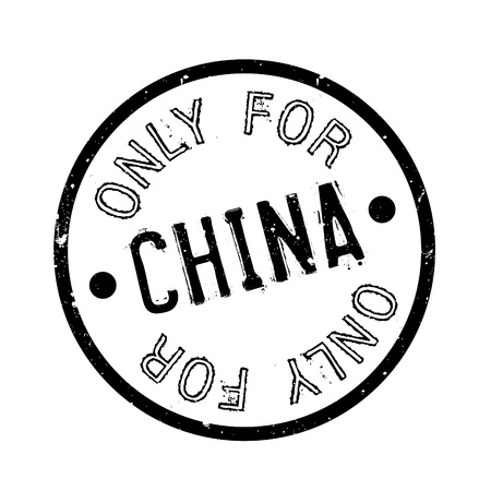 Only For China rubber stamp. Grunge design with dust scratches. Effects can be easily removed for a clean, crisp look. Color is easily changed. Ilustrace