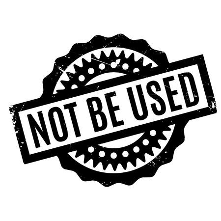 사용하지 않는 고무 도장