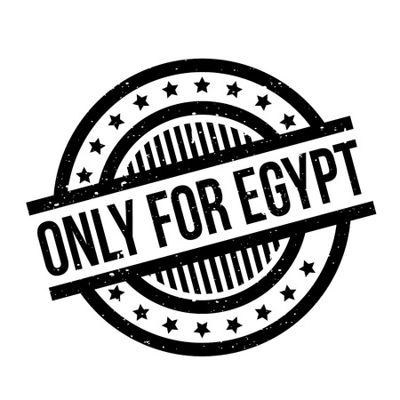Only For Egypt rubber stamp