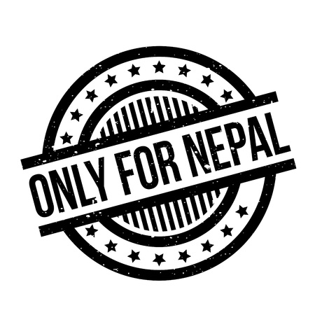 Only For Nepal rubber stamp Illustration
