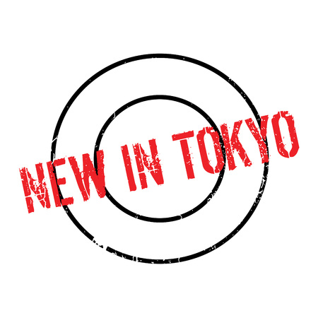 New In Tokyo rubber stamp