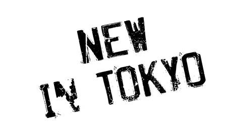 kobe: New In Tokyo rubber stamp