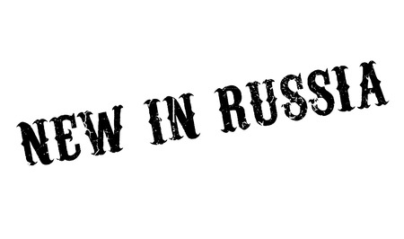 czar: New In Russia rubber stamp