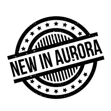 オーロラの新しいスタンプ