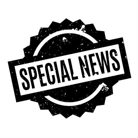 ニュースの特別なゴム製スタンプ  イラスト・ベクター素材