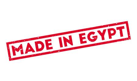 Made In Egypt rubber stamp Illustration