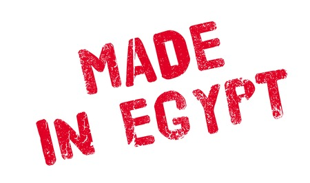 cleopatra: Made In Egypt rubber stamp Illustration