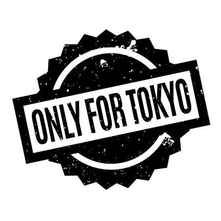 ko: Only For Tokyo rubber stamp. Grunge design with dust scratches. Effects can be easily removed for a clean, crisp look. Color is easily changed.
