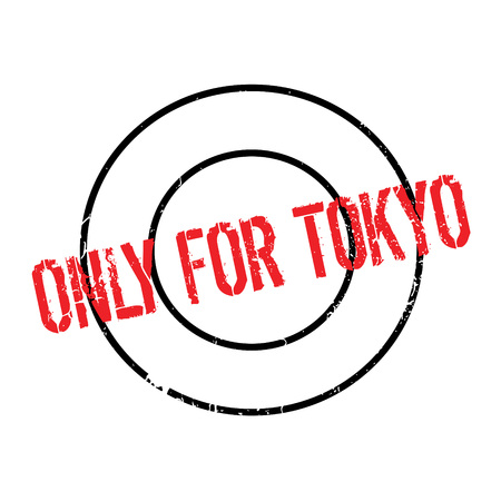 purely: Only For Tokyo rubber stamp