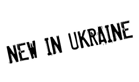 New In Ukraine rubber stamp. Grunge design with dust scratches. Effects can be easily removed for a clean, crisp look. Color is easily changed.