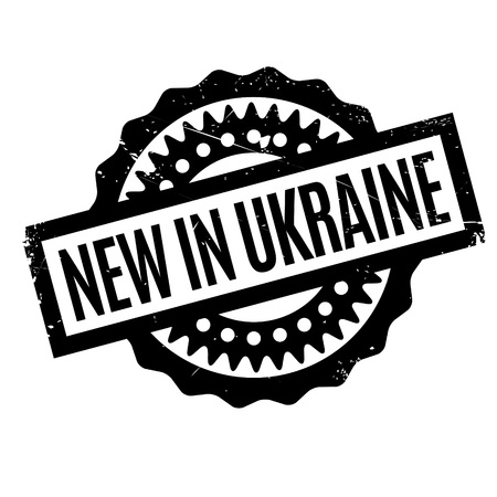 New In Ukraine rubber stamp Çizim