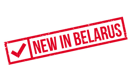 New In Belarus rubber stamp
