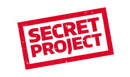비밀 프로젝트 도장 스톡 콘텐츠 - 81349552