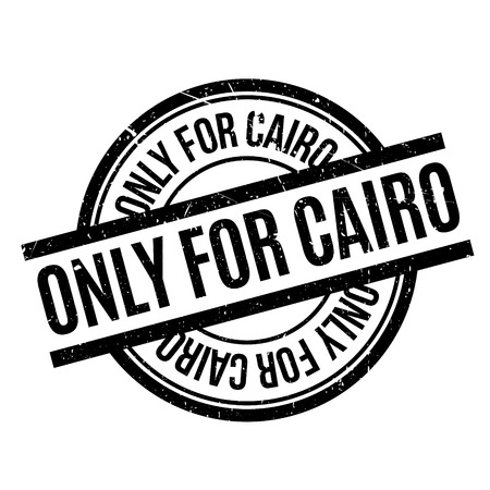 Only For Cairo rubber stamp