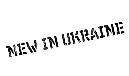 New In Ukraine rubber stamp Illustration