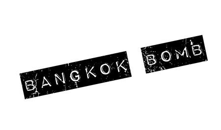 방콕 폭탄 도장
