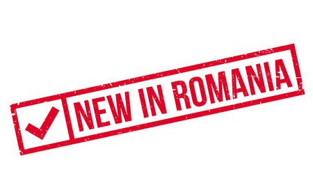 New In Romania rubber stamp