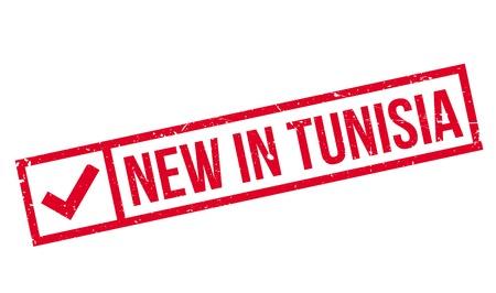 senegal: New In Tunisia rubber stamp