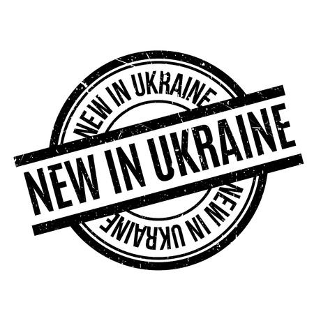 New In Ukraine rubber stamp Illustration