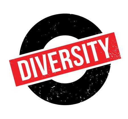 다양성 도장