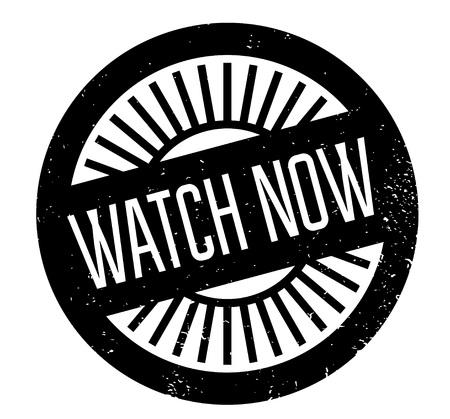 Watch Now rubber stamp Stok Fotoğraf - 82411667