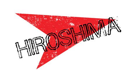 atomic bomb: Hiroshima rubber stamp Illustration