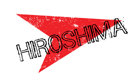Hiroshima rubber stamp Illustration