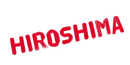 Hiroshima rubber stamp Illustration