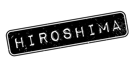 Hiroshima rubber stamp Illusztráció